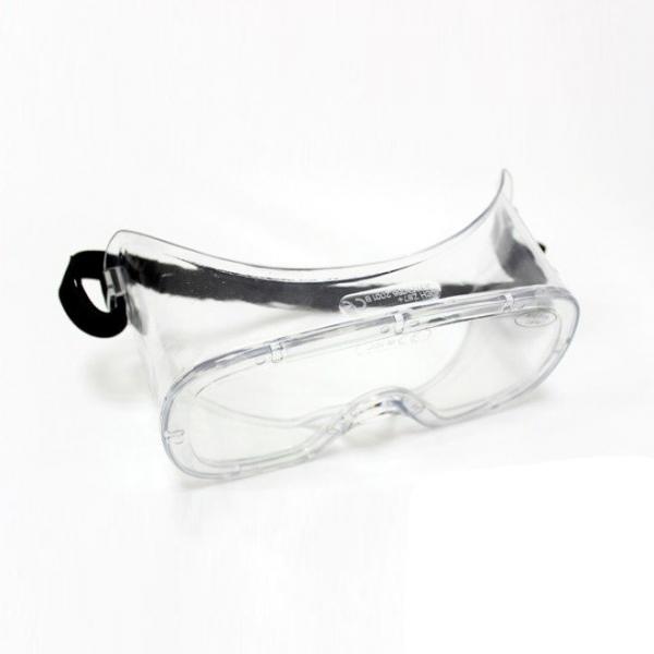 Lunettes de sécurité / Protection des yeux.png